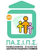 pasips_logo2