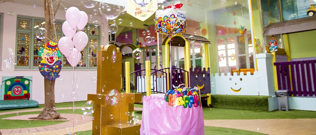 Παιδικά πάρτυ στα ζαβολάκια